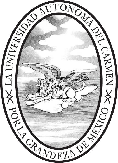 Resultado de imagen para La Universidad Autónoma del Carmen